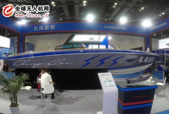 中国研制多型无人作战平台涵盖陆海空 仅美国能匹敌