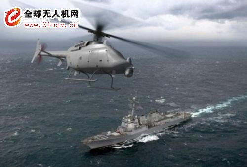 MQ-8C无人机