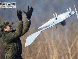俄罗斯军队无人机装备数量已达1900架
