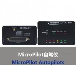 MicroPilot飞控