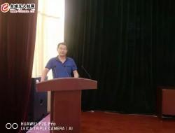 全丰航空出席山东省植物保护协会主办的植保无人机应用技术研讨会