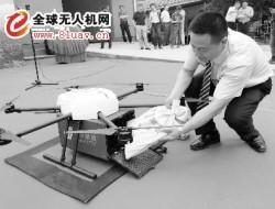中国邮政无人机山区投递试飞成功
