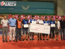 同济大学学子在国际青少年无人机大赛中获奖