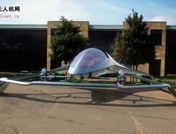 豪华出行新体验 阿斯顿·马丁概念VTOL飞机