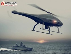 UMS SKELDAR推出增强型VTOL无人机