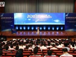 中国电力无人机智能运维技术高峰论坛在广州盛大举办