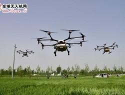 湖北省千万元补贴植保无人机