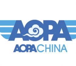 内蒙古AOPA驾驶员培训
