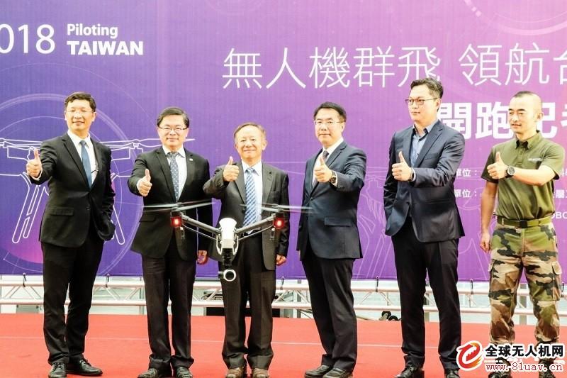 推动无人机产业发展 台湾台南明年举办无人机群飞竞赛