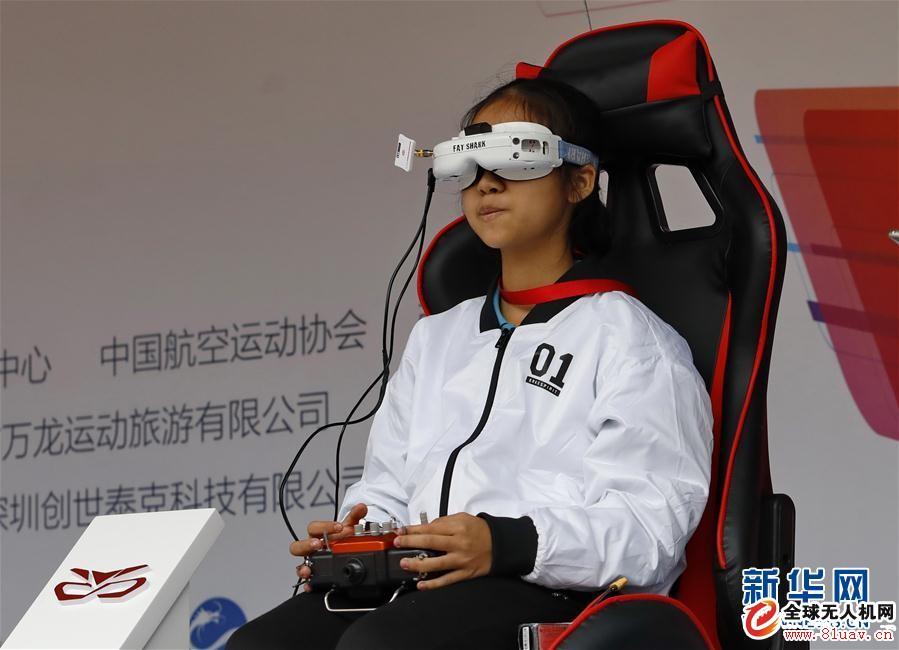 世界无人机锦标赛