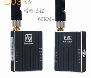 D03电台大疆A3无人机地面站PIX飞控数传增程电台