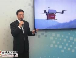 物流无人机发展与未来引各国关注