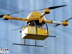"""无人机送货将成下一个""""风口"""""""