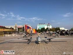 彩虹-804C无人机亮相中国农民丰收节