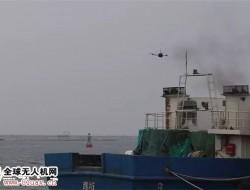 无人机船舶尾气遥测试验在潍坊海事局开展