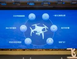 大疆创新终于迎来首位强力竞争对手:飞拍科技