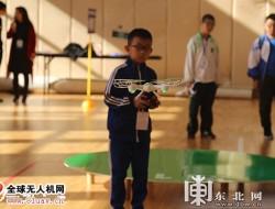 """""""飞翔的梦""""青少年无人机大赛在哈尔滨举行"""