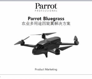 Parrot Bluegrass 为农业领域设计四
