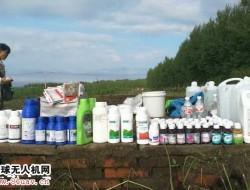 盘点   国内市场下植保的飞防药剂江湖