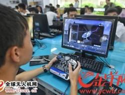 广东省内首个!高职学院无人机专业开班
