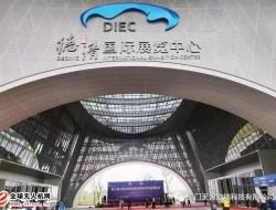 天源欧瑞惊艳亮相第八届中国测绘地理信息技术装备博览会