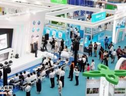 无人机创意应用 台湾创新技术博览会