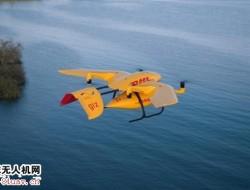 DHL的Parcelcopter无人机运输测试在坦桑尼亚完成