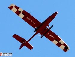 UAVE公司开设英国民航局批准的无人机培训课程