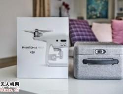 大疆精灵4Pro无人机评测 每个人都能轻松操作和拍出好效果的无人机