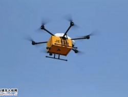 中通扩大无人机运营 行业宽松发展下隐患重重