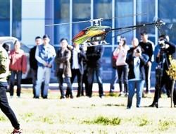 无人机展演及技术应用与安全保障交流会在津举行