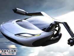 飞行汽车来了!吉利旗下汽车公司或在2019年完成交付