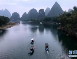无人机航拍桂林