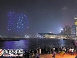 香港无人机编队表演疑遭黑客入侵干扰 超40架坠海