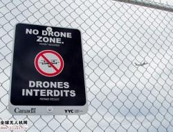 加拿大男子4度驾无人机接近机场 罚款 3 千加元兼禁飞 3 年