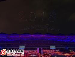 2018世界无人机锦标赛,大漠大无人机编队表演精彩不输比赛