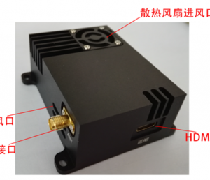 高清数字无线图传发射机ST110