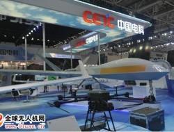 JY-300无人预警机亮相珠海航展 未来或成隐形机