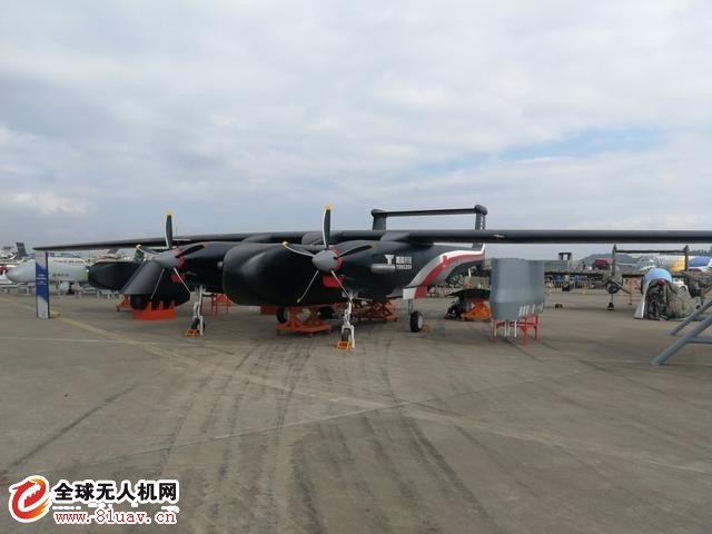 腾盾TW356无人机