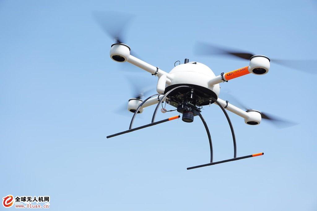 Microdrones收购Navmatica