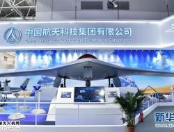未来十年全球无人机系统领域产值累计将超4000亿
