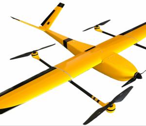 c200型电动垂直起降固定翼无人机复合翼无人机