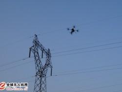 无人机试飞撞到10千伏线路引发跳闸