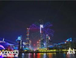 2018广州灯光节无人机表演又刷屏了