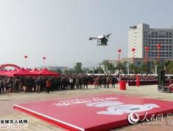 京东无人机智慧物流广西首飞仪式在桂林全州举行