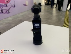 大疆公司推出口红大小云平台相机!可自动旋转拍摄全景照片