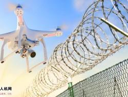 电子安全顾问向监狱空投违禁品 不当使用无人机被控