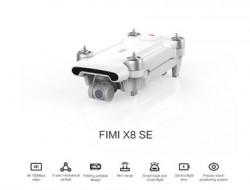 小米生态链企业飞米在国外推出X8 SE无人机