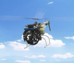 广州天海翔无人直升机02型