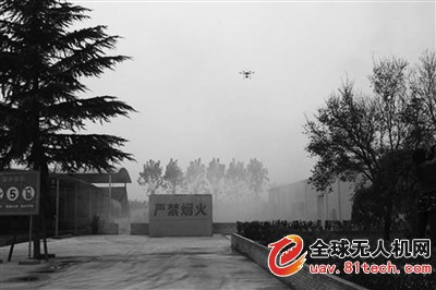 西安举行突发环境污染事件应急演练 借助无人